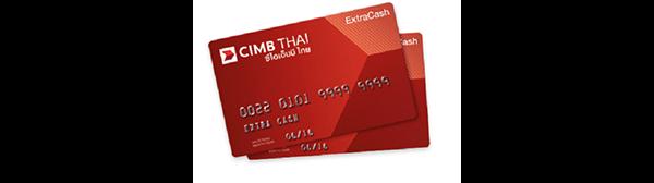 บัตรกดเงินสด ซีไอเอ็มบี