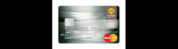 บัตรเครดิต krungsri